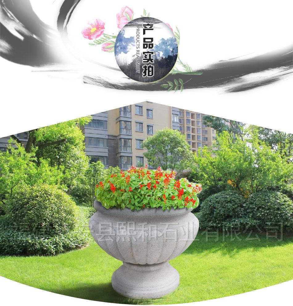 欧式花钵外观精巧小型花盆 植物种植石雕花钵