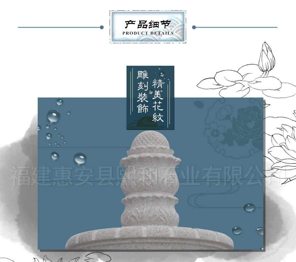 欧式户外喷水池水珐 圆形花式喷水钵 惠安石雕品牌