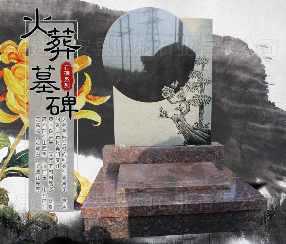 中国石雕墓碑印度红雕刻龙凤图案 极具中华文化特色