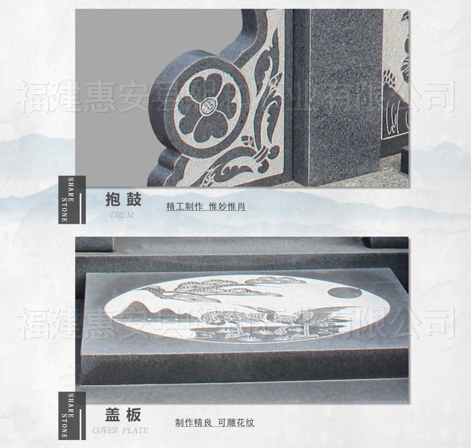 芝麻黑墓碑石雕刻龙凤图案花纹制作 形成山水风景
